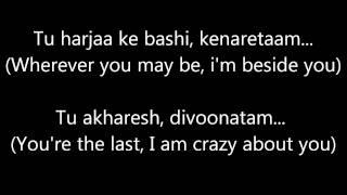 Broken Angel Lyrics Arash Farsi English HD