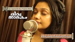Sam Kadammanitta & Rimi Tomy Malayalam Super Hit Christmas Song  Carol 1