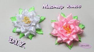 Цветы Канзаши  из атласных лент / D.I.Y. KANZASHI /Djuce Julia