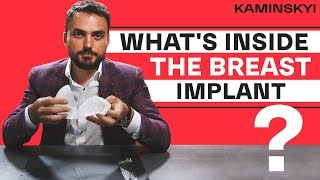 РАЗРЕЗАЕМ ИМПЛАНТ. ЧТО ВНУТРИ ГРУДНОГО ИМПЛАНТА | WHATS INSIDE THE BREAST IMPLANT  EDGAR KAMINSKYI