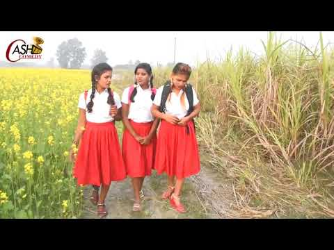 Download ladki ka Gandi Baat Bhojpuri comedy