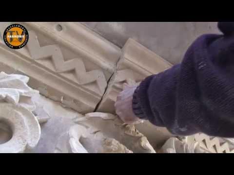 Ravalement de façade. La pierre. HARMONIE TV.