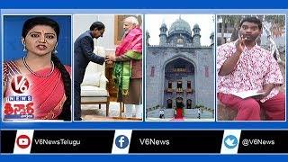KCR Meets Modi | Bank Employees Strike | Gangamma Jatara | Teenmaar News | V6 News