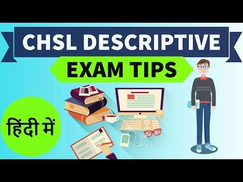 Descriptive Essay Writing - SSC CGL /Bank PO - lesson 2