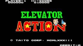 エレベーターアクションAC版 ELEVATOR ACTION