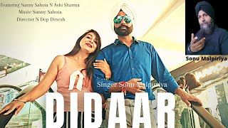 Didaar (Official Video) Song | Sonu Malpuriya | Punjabi Latest Song 2021