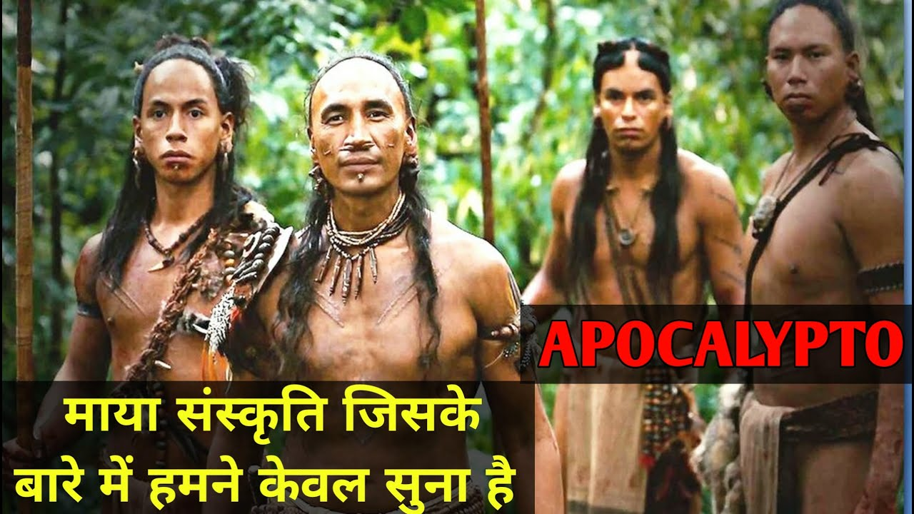 Download Apocalypto (2006) - Movie Explained in Hindi