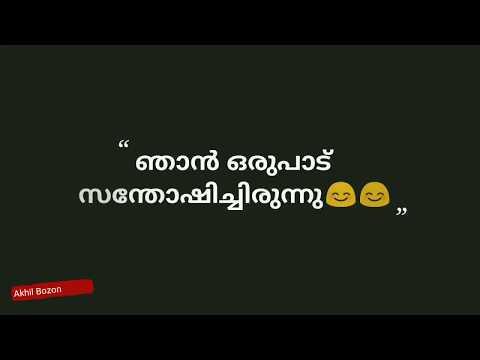 Malayalam Whats app status | Sad | Lost friends 2