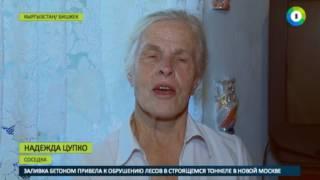 Творческая молодость: 86-летняя пенсионерка получила диплом художника - МИР24(В Бишкеке 86-летняя местная жительница отучилась в университете и стала дипломированным художником. О новой..., 2017-03-03T06:59:06.000Z)