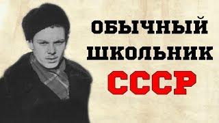 Как советский школьник «обогнал» Америку