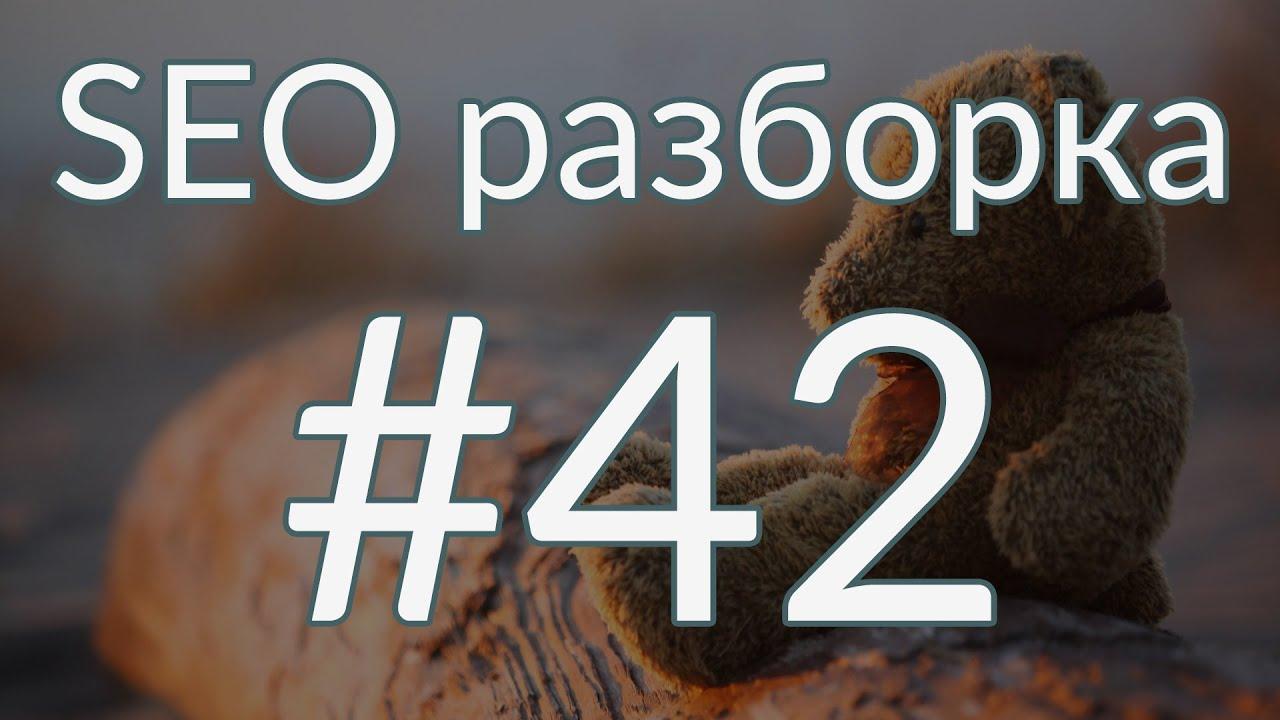 Доставка плюшевых мишек по всей россии только сертифицированный товар. Поставка от производителя. Более 1400 пунктов выдачи. Самые низкие цены. Доставка по всей россии от 1 до 7 дней. >100% гарантия качества. Оплата любым удобным способом. Купить медведя. Плюшевые медведи в.