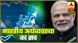 Can India Really Become A 5 Trillion Dollar Economy ABP Uncut Explainer