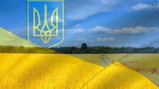 Топ 10 цікавих фактів, за якими Україна та українці найкращі в світі!