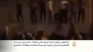 مليشيات شيعية تحرق مباني للوقف السني في الأعظمية