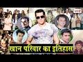 Salman Khan Family Tree_Sailm Salman Khan_ Arbaz Khan Bollywood Family_Naarad TV_Salman Khan Earning