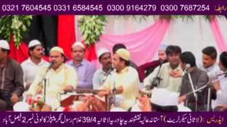 chadar wale peer asi tere haan faqeer manqbat by khasif zahid matte khan salana mehfil 2015 sufi mas