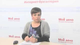 видео Прекратить платить кредит в Банк Русский Стандарт, остановить начисление пеней, штрафов, комиссий, п