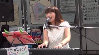 石井かおり 12時の朝 船橋駅前 2013 /09 /22 石井香織 動画 29