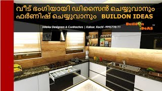 The Best Choice for Designing & Furnishing Your Dream Home | Buildon Ideas