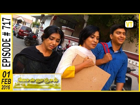 Krishnan was  dead  his Children s are became orphan , His Children s are feeling very bad about his dad , Priya  telling that she too will going to die 1:13 Priya 's fiancee  came to Priya 's house , He came to ask his mobile which he has gifted, Priya gave his mobile to his  fiance 4:57 Deva and Nandini are discussing about Chandran 10:00 Priya 's house owner throws all the things in their home 14:19  Cast: Isvar, BR Neha, Venkat, Ravi Varma, CID Sakunthala, M Amulya  Director: AP Rajenthiran  For more updates,     Subscribe us on:  https://www.youtube.com/user/VisionTi... Like Us on:  https://www.facebook.com/visiontimeindia        For more updates,     Subscribe us on:  https://www.youtube.com/user/VisionTi... Like Us on:  https://www.facebook.com/visiontimeindia