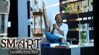 Smart - (2018-10-09) | ITN Thumbnail