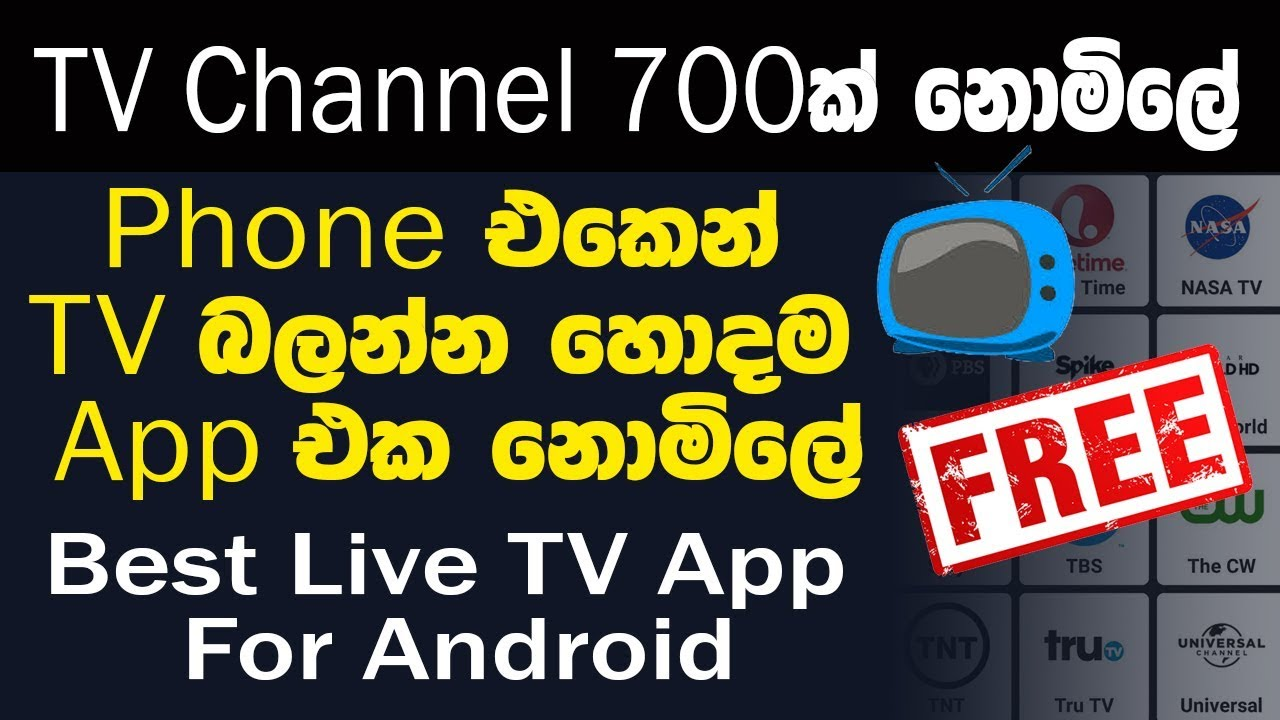 Best Live TV App For Android / Sinhala by Tech Doctor SL
