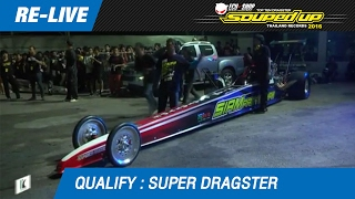 QUALIFY DAY2 | SUPER DRAGSTER | 18-FEB-17 (2016)