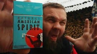 Купить сигареты американ спирит в москве лицензия на табачные изделия ип