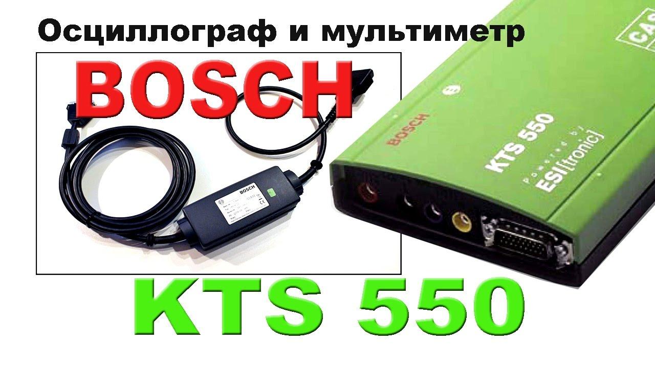 Причины высокого спроса на автосканеры bosch kts - На Колесах