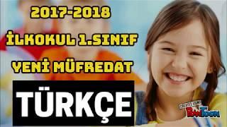 2017-2018 İlkokul Yeni Müfredat (Öğretim Programı) | Türkçe-1.Sınıf