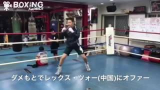 【ボクシング】向井寛史(六島) 2017/02/28