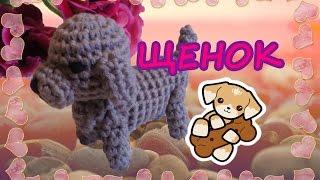 ஐ Щенок вязаный крючком ஐ Puppy crocheted ஐ