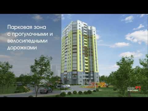ЖК Содышка: презентация новостройки во Владимире