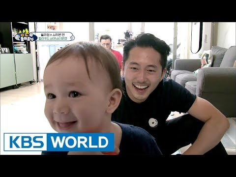 Super Uncle is here! William gets to meet Steven Yeun! The Return of Superman  2017.08.27