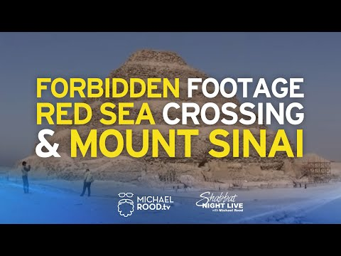 Forbidden footage of actual location of Red Sea Crossing & Mt. Sinai