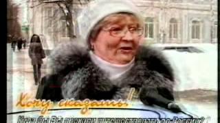 06-03-12 Сызранские новости. Вести детально
