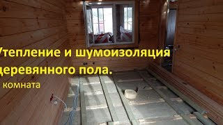видео Пола - 2/6 - Aqualux - магазин Сантехники.