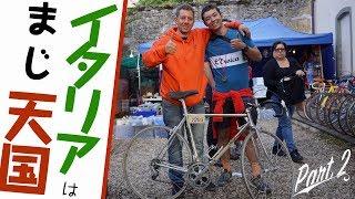 【クロモリ好き集合】イタリアは本当にロードバイク天国だった!