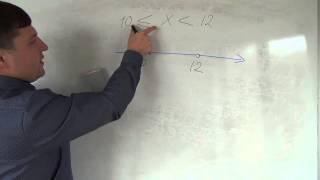 Алгебра 7 класс. 21 сентября. Двойные неравенства, интервалы, полуинтервалы и отрезки