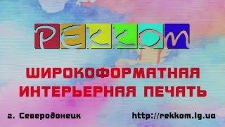 реклама печать баннеров(, 2016-03-16T20:20:45.000Z)