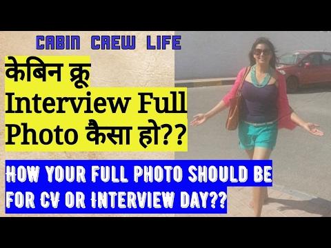 How a Cabin Crew CV & full photo  should be   Cabin Crew  Mamta Sachdeva   Hindi  
