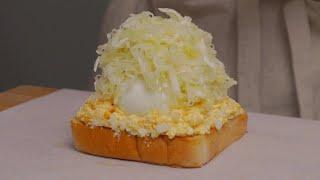 양배추를 가득 넣은 에그마요 샌드위치 / 계란 샌드위치…