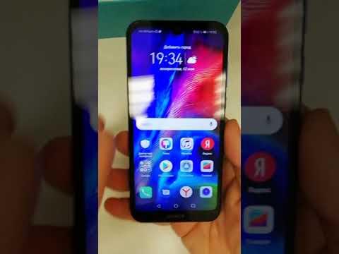 Обзор хорошего социального смартфона Honor 8s аппарат доступен каждому и за смешную цену.