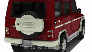 Mahindra Bolero : latest video clip