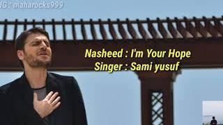 Sami Yusuf - I'm Your Hope Lyrics with translation||Sami Yusuf||Spiritique||