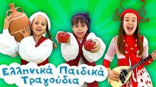 Παιδικό Πάρτι #15 🎂 Τα καβουράκια 🦀 Ένα νερο κύρα Βαγγελιώ 🍎 Μήλο μου κόκκινο | Paidiko Party