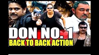 डॉन न. 1 one Don no. 1 full hd movice film download hd movies