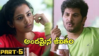Andamaina Jeevitham Full Movie Part 5 Latest Telugu Movies Dulquer Salman, Anupama Parameswaran