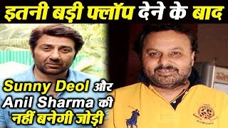 Sunny Deol Vs Anil Sharma | No More Film Together | Dainik Savera