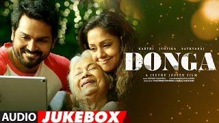 Donga Songs Jukebox    Karthi, Jyotika, Sathyaraj   Ramajogayya Sastry